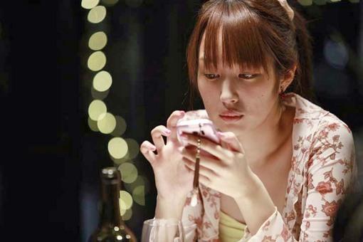 likephone.jpg