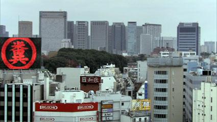 Tokyo_city_first_time.jpg