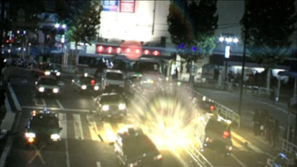 Tokyo_rampage_city.jpg