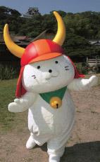 ichimei_Hiko-nyan_mascot.jpg