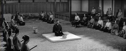 ichimei_Seppuku_harakiri_1962.jpg