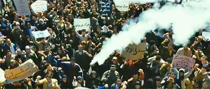 argo_iran_prosters_smoke.jpg