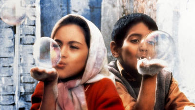 Homepage children of heaven