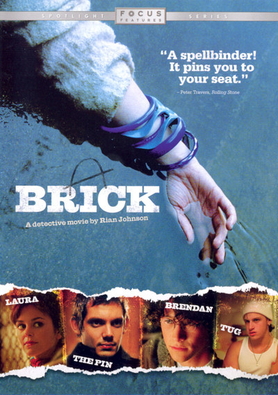 Brick Movie Poster