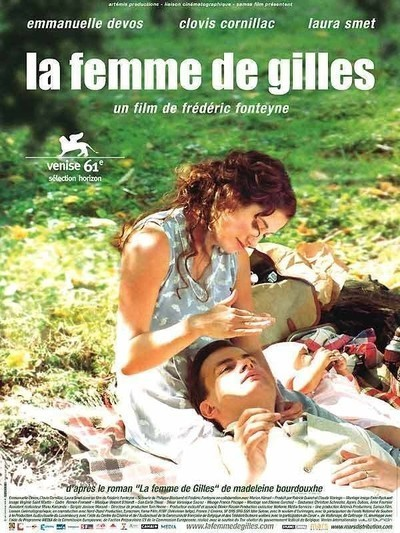 Gilles&#x27; Wife Movie Poster