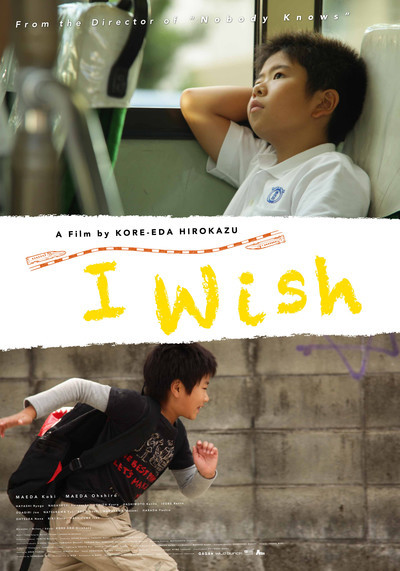 I Wish Movie Poster