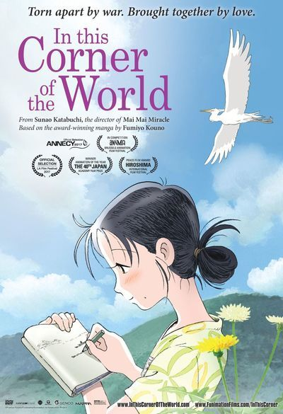 In This Corner of the World Movie Poster