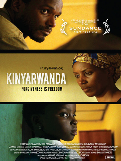 Kinyarwanda Movie Poster