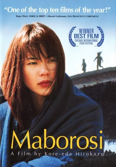 Maborosi Movie Poster