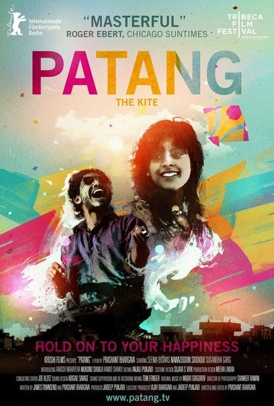 Patang Movie Poster