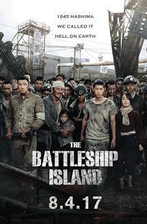Widget battleship island poster