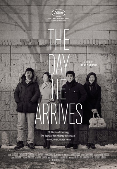 The Day He Arrives Movie Poster