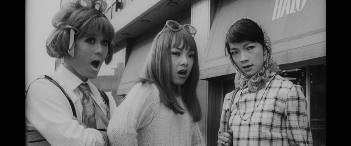 Funeral Parade of Roses Movie Review