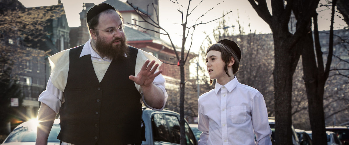 Menashe Movie Review