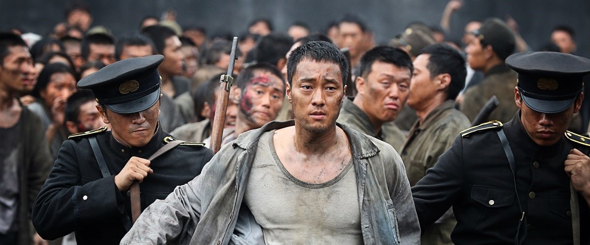 The Battleship Island Movie Review