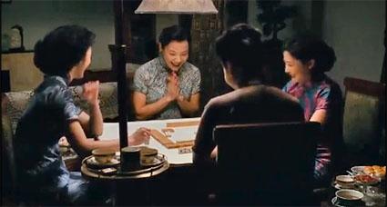 lust-caution_Mahjong.jpg
