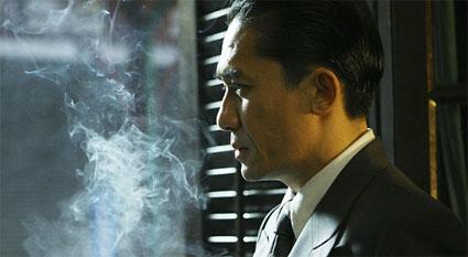 lust-caution_Yee-smoke.jpg