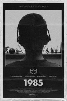 Widget 1985 poster