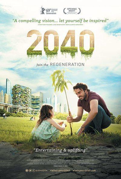 2040电影海报