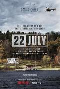 Thumb 22 july poster