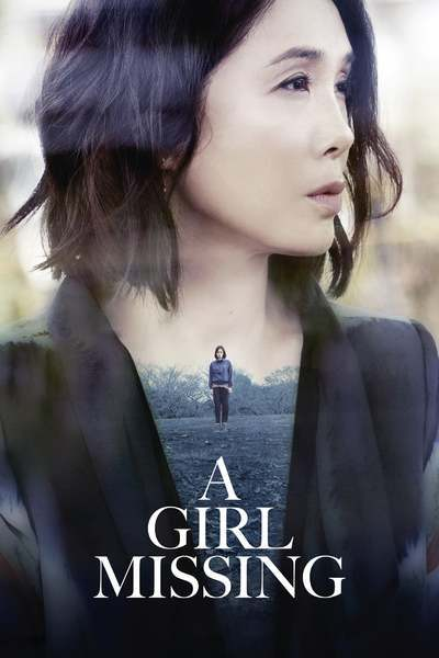 A Girl Missing movie poster