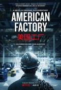 Thumb american factory poster