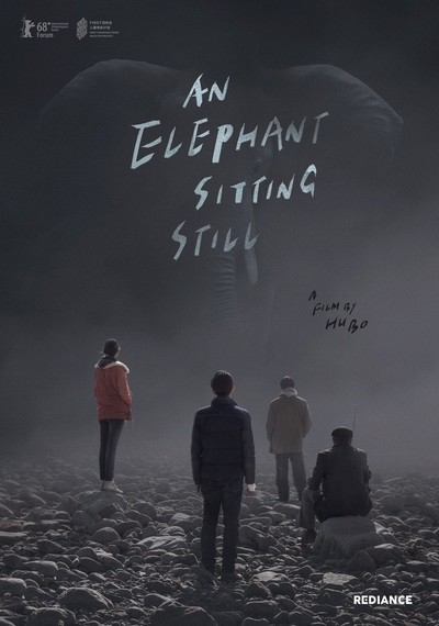 An Elephant Sitting Still Movie Poster