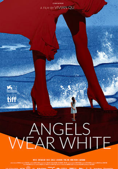 Angels Wear White Movie Poster