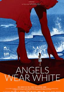 Widget wear white