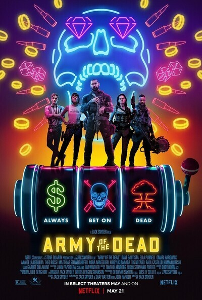 死亡电影海报的军队