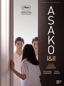 Widget asako poster