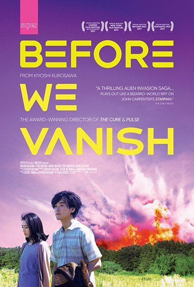 Before We Vanish Movie Poster