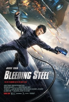 Widget bleedingsteel poster