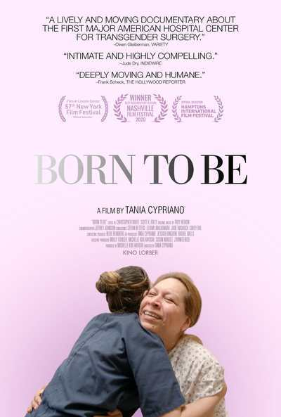 Born to Be movie poster