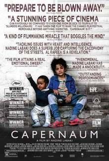 Widget capernaum poster