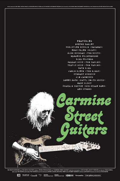 Carmine Street Guitars movie poster