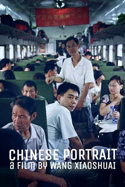 Chinese Portrait movie poster