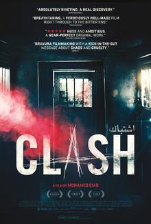 Widget clash poster