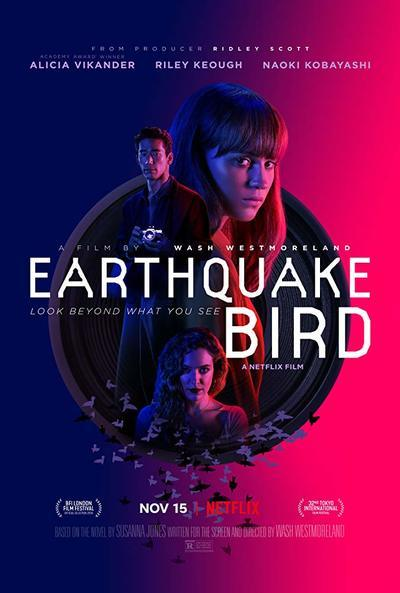 Earthquake Bird movie poster