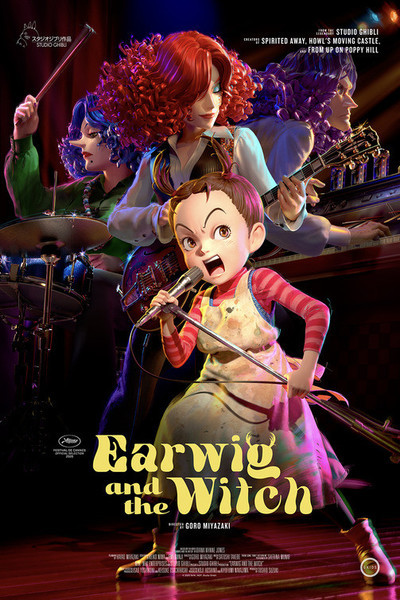 Earwig and the Witch movie poster