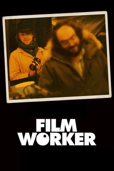 Filmworker movie poster