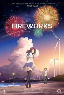 Widget fireworks