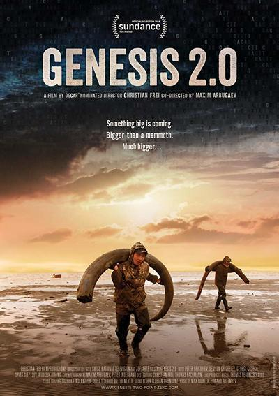 Genesis 2.0 movie poster