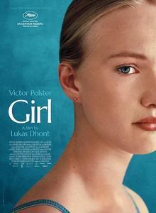 Widget girl poster