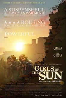 Widget girls sun poster