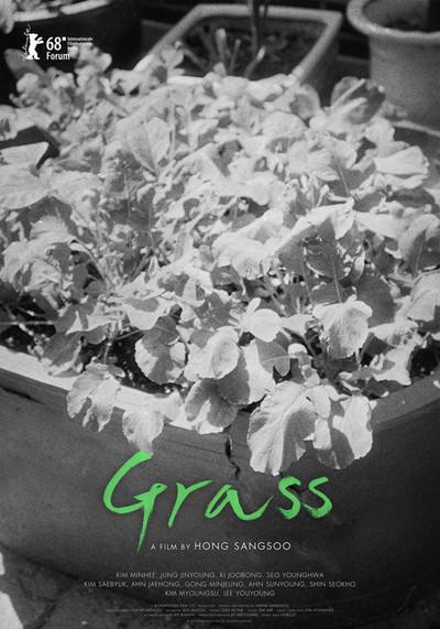 Grass Movie Poster