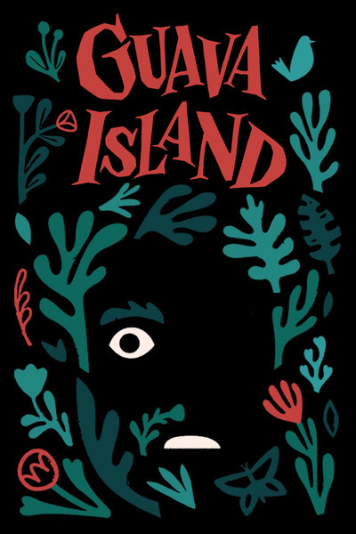 Guava Island movie poster