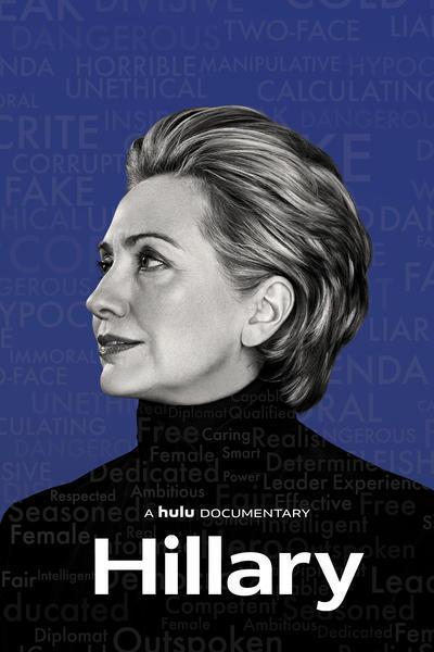 Hillary movie poster