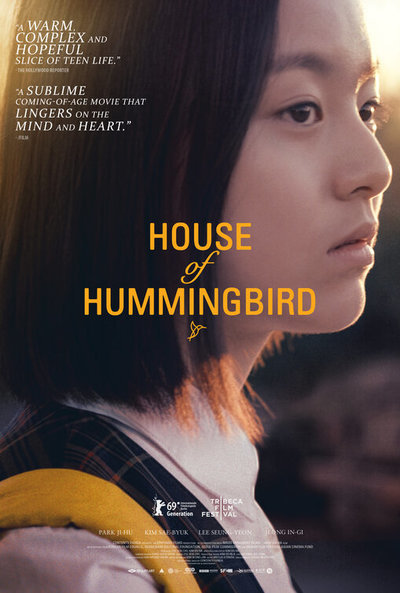 House of Hummingbird movie poster