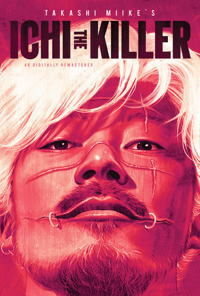 Ichi the Killer Movie Poster